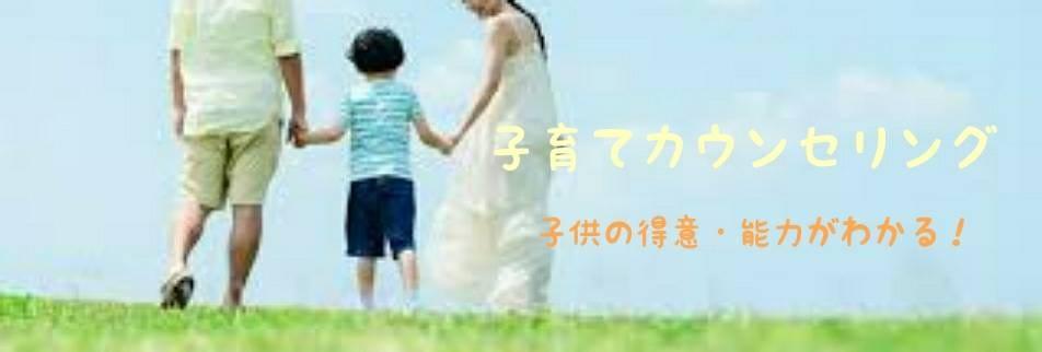 新潟県聖籠町の子育てカウンセリング|カラー診断|ISD個性心理学|エステ|イベント|コミュニティーサロンSunきらら